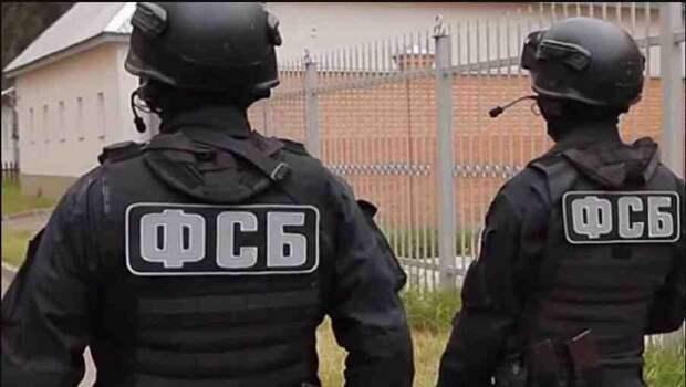 Крупнейшая операция ФСБ: раскрыто преступное сообщество энергетиков и банкиров...