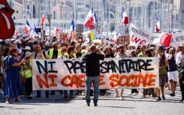Во Франции были отстранены более 3000 невакцинированных медработников