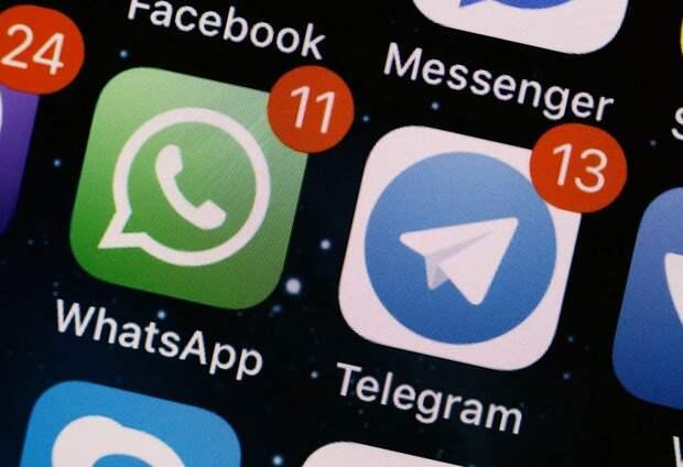 Почему Telegram лучше WhatsApp