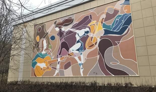 Известный художник изрисовал колледж вЧелнах