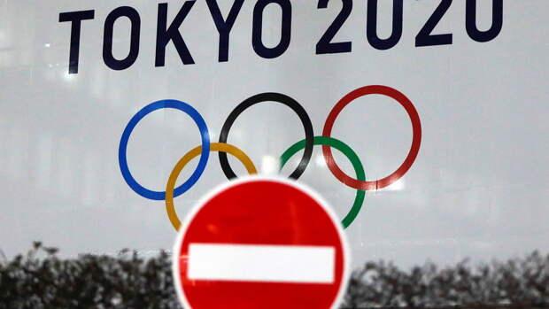 Япония отказывается принимать участников ОИ-2020 из-за новой волны корнавируса
