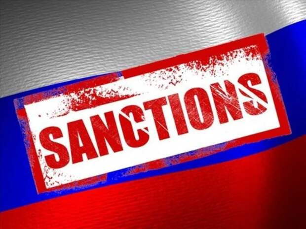 Подсевшие на иглу антироссийских санкций