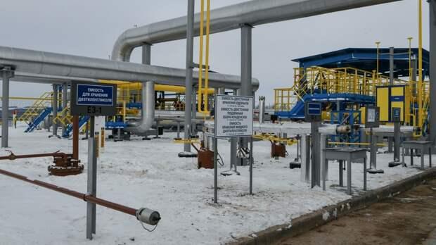 """Отчаянный торг перед """"последним шансом"""": На Украине озвучили условия отказа от исков к """"Газпрому"""""""