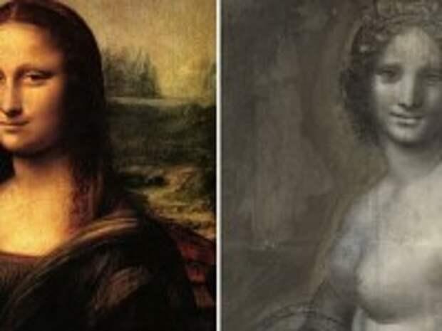 Первым делом Леонардо да Винчи раздел Мону Лизу