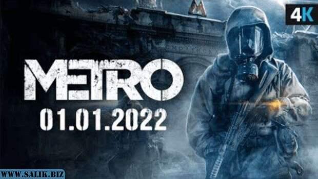 """Пророческий сон про """"Метро 2033"""", который скоро станет реальностью"""
