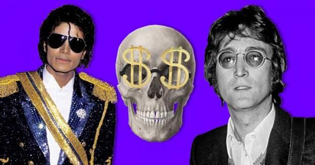 ☠️ 9 звезд, которые больше всего зарабатывают после своей смерти