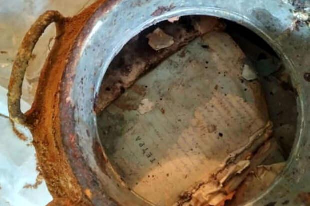 На Украине найден бандеровский тайник 40-х —50-х годов