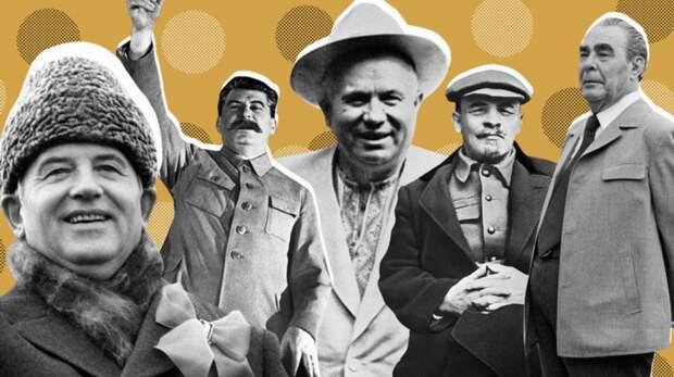5 знаковых элементов одежды, которые сделали советских лидеров законодателями...