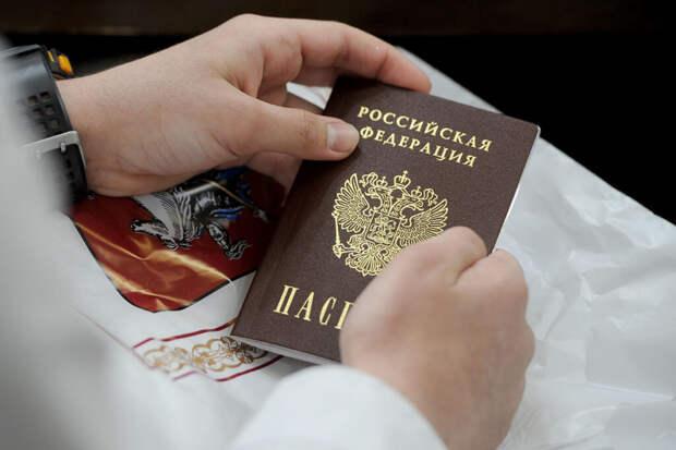 Срок оформления российского паспорта сократится до пяти дней