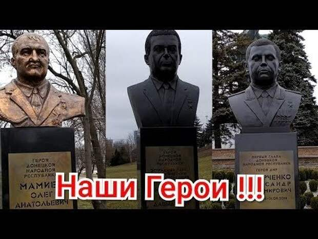«Не смерть страшна. Страшно — как потом о тебе будут говорить». Ко второй годовщине гибели Александра Захарченко