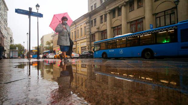 В Москве 25 сентября обещают дожди и температуру до +13°