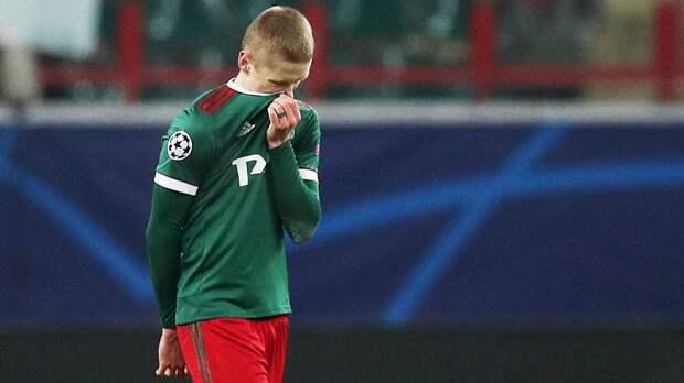 Геркус заподозрил ЦСКА, в который из «Локомотива» перешел футболист сборной России, в нарушении регламента