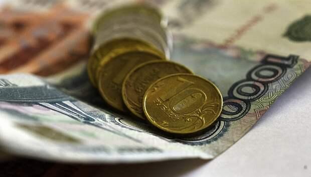 С 1 мая одинокие жители Подмосковья старше 65 лет будут получать ежемесячную доплату