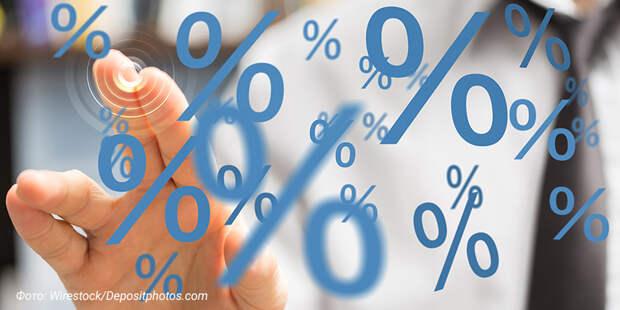 Максимальная ставка топ-10 банков по рублевым вкладам выросла