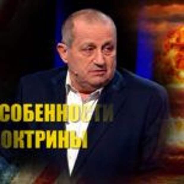 Кедми пояснил, почему Россия может решить любые проблемы на внешнеполитической арене