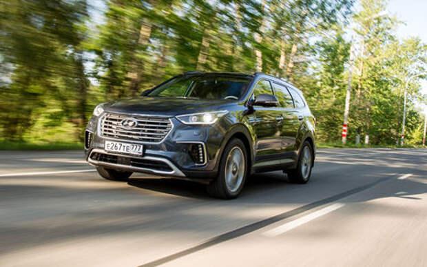 Hyundai Grand Santa Fe получил спецверсию для России
