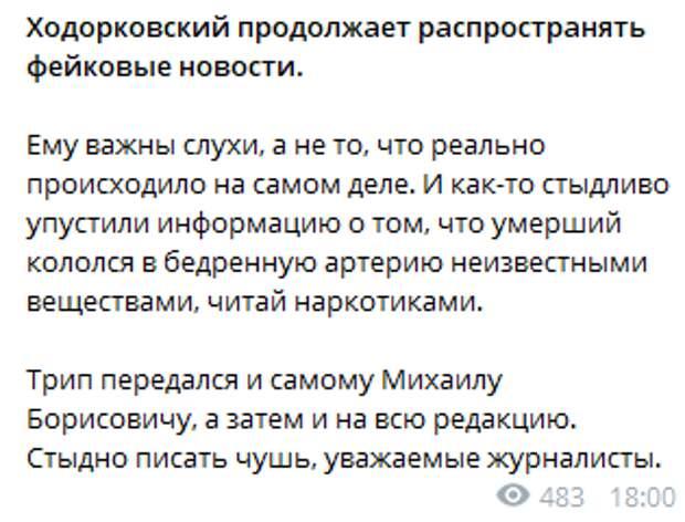 Пиар на инвалидах: Ходорковский ничего не стыдится