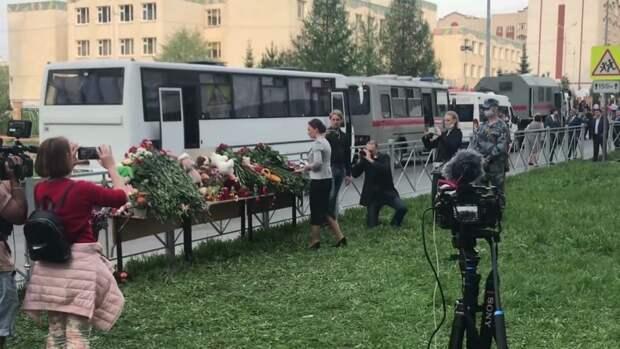 Устроивший стрельбу в Казани молодой человек не общался с родителями