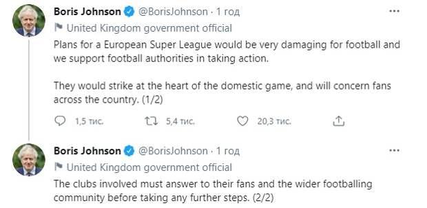 Футбол раздора. Большая футбольная война
