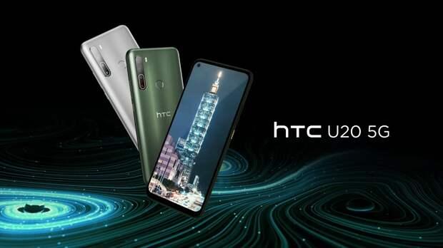 Новые смартфоны HTC понравятся не всем