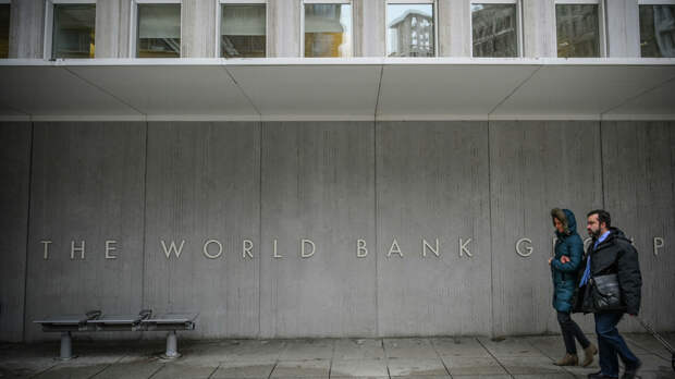 Штаб-квартира Всемирного банка в Вашингтоне, США - РИА Новости, 1920, 08.06.2021