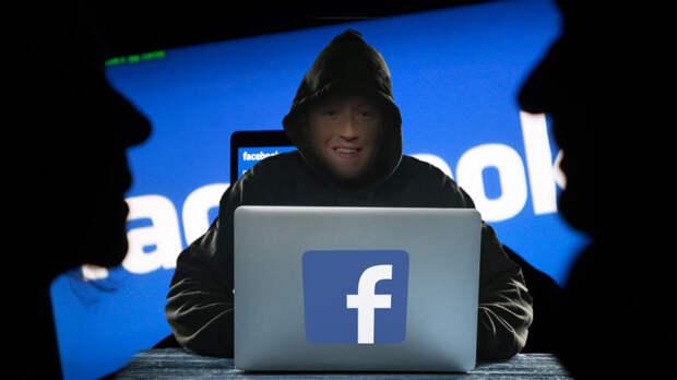 Facebook решил заткнуть республиканцев: в соцсети начала действовать очередная партия запретов