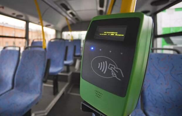 В Подмосковье со 2 января изменится стоимость проезда