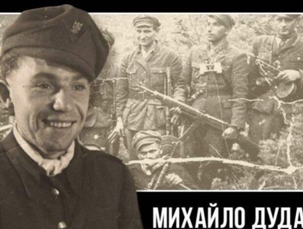 Дедушка польского президента Анджея Дуды оказался бандеровским агентом «Абвера»