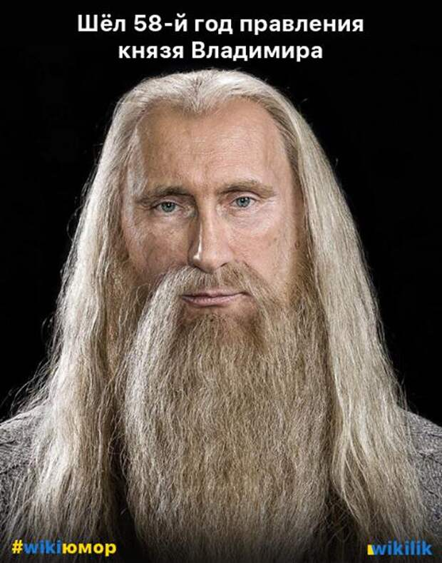 Майкл Бом с намёком выложил фотографию Путина с бородой