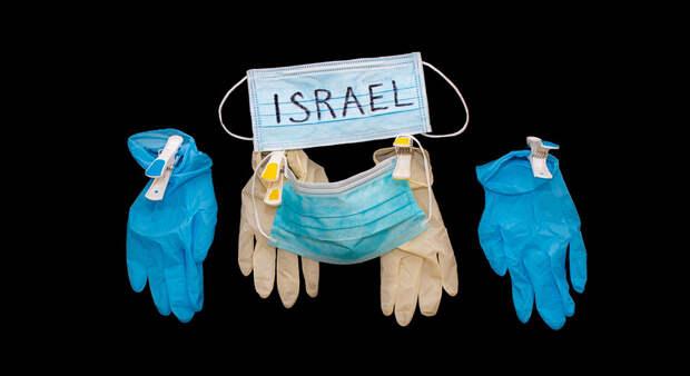 Зимой в Израиль могут вернуться маски и ХАЛАТ