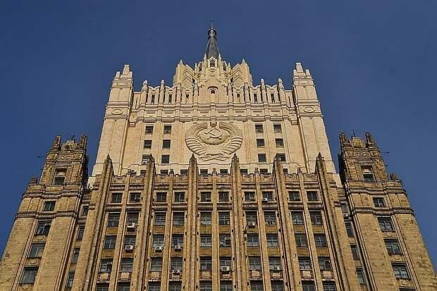 """МИД РФ: в тотальной неразберихе Чехия попыталась переложить всю вину на """"внешнего врага"""""""