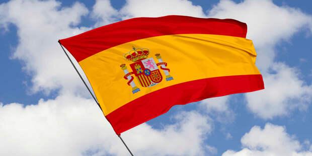 Испания возобновляет выдачу виз россиянам