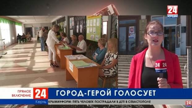 Как проходит процесс голосования в Керчи