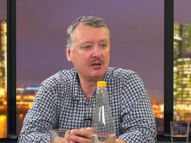 Стрелков назвал итог саммита в Женеве: Украина будет в НАТО