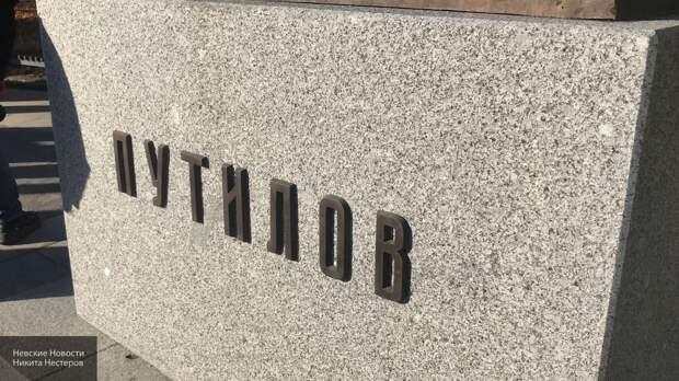 Беглов посетил открытие памятника Путилову в Петербурге
