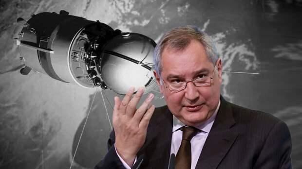 Рогозин объяснил отставание российской космонавтики от советской