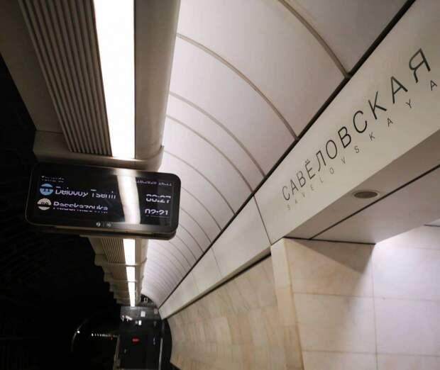 Проект станции метро «Савеловская» отметили «серебром» на фестивале «Зодчество-2020»
