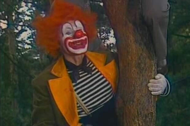 Клоун Клёпа. Кадр из «АБВГДейки»