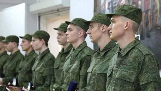 Повестка в армию: свежие бланки повесток 2020 года