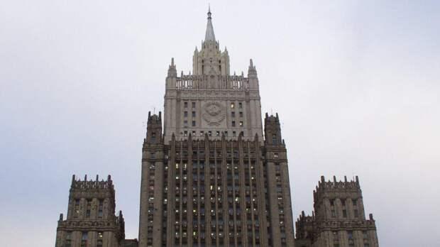 Чешский посол вызван в МИД РФ в связи с заявлением о высылке сотрудников дипмиссии