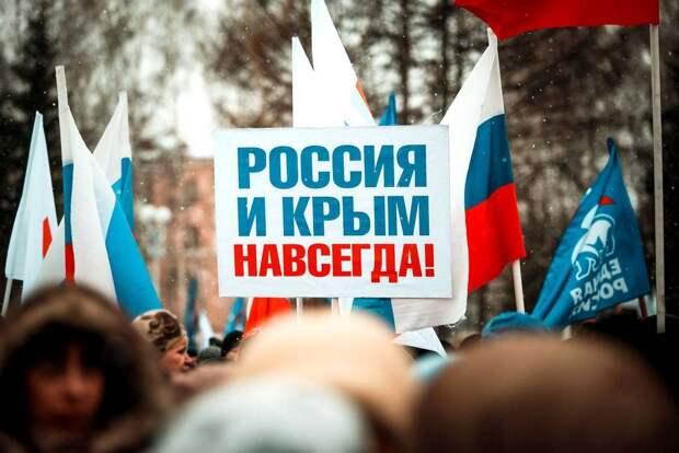 Эксперимент подтвердил: Крыма для Украины уже нет