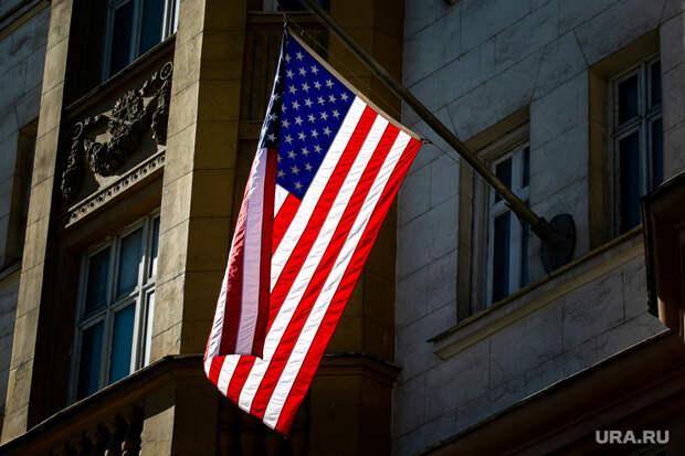 Источник: консульство США вЕкатеринбурге закроется навсегда
