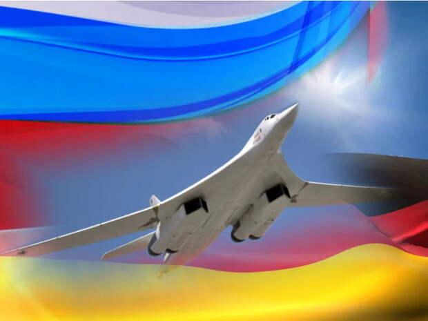 Реакция в Германии на начало предварительных испытаний Ту-160М с новыми двигателями