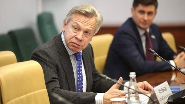 Сенатор Пушков назвал бесполезным решение Британии отправить боевые корабли в Черное море