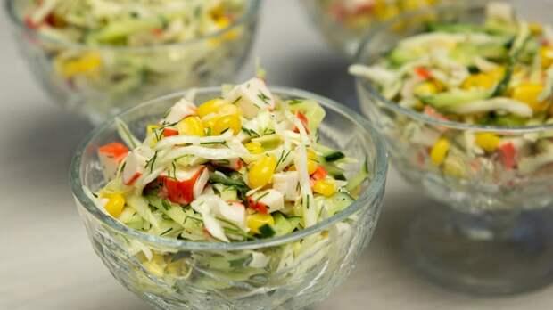 Мой любимый салат из МОЛОДОЙ КАПУСТЫ. Такого салата всегда мало