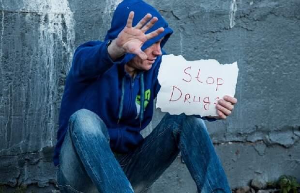 Специалист из Северного поделилась лайфхаками о борьбе с наркоманией