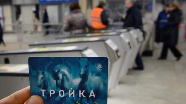 Автоматический контроль пропусков действует в московском метро