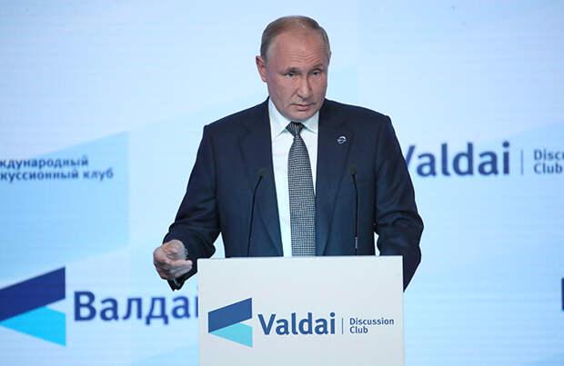 Путин пообещал «посмотреть размытые критерии» закона об иноагентах