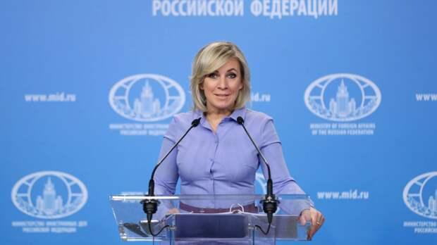 В МИД России оценили отказ Чехии раскрыть данные по взрыву во Врбетице