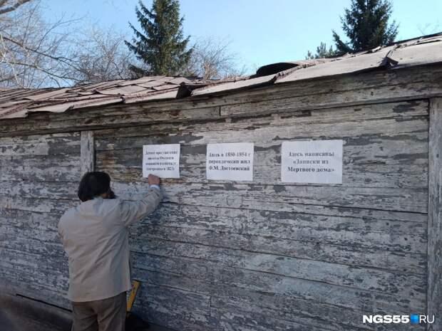 Три таблички на стене госпиталя: краеведы хотят спасти здание, в котором лечился Достоевский